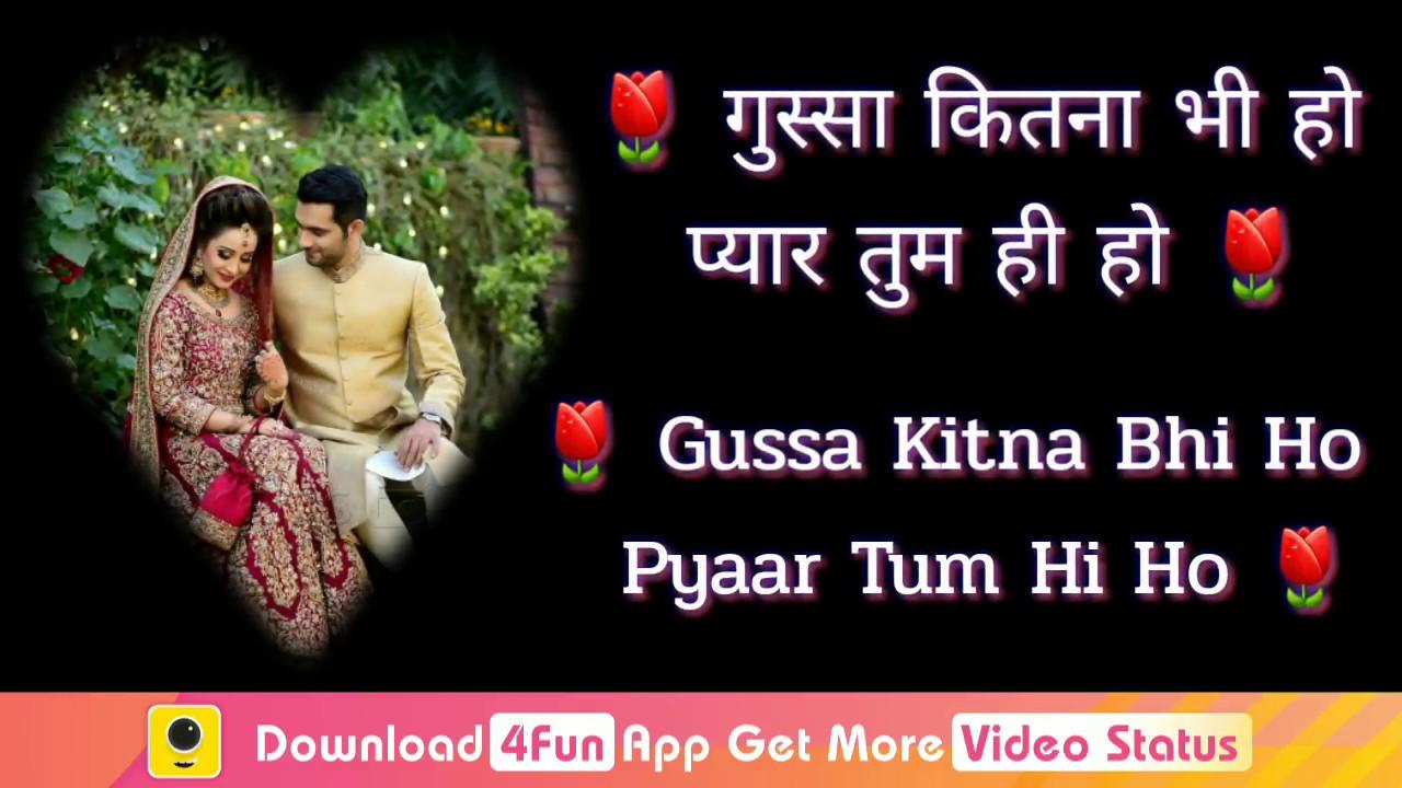 Most Romantic Shayaris And Sms In Hindi Love Shayari Images And 1280x720