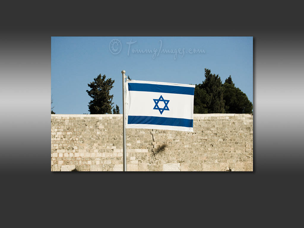flag of israel wallpaper - photo #35