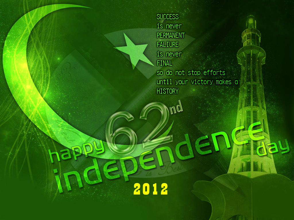 14 August Independence Day Pakistan Wallpapers 1024x768