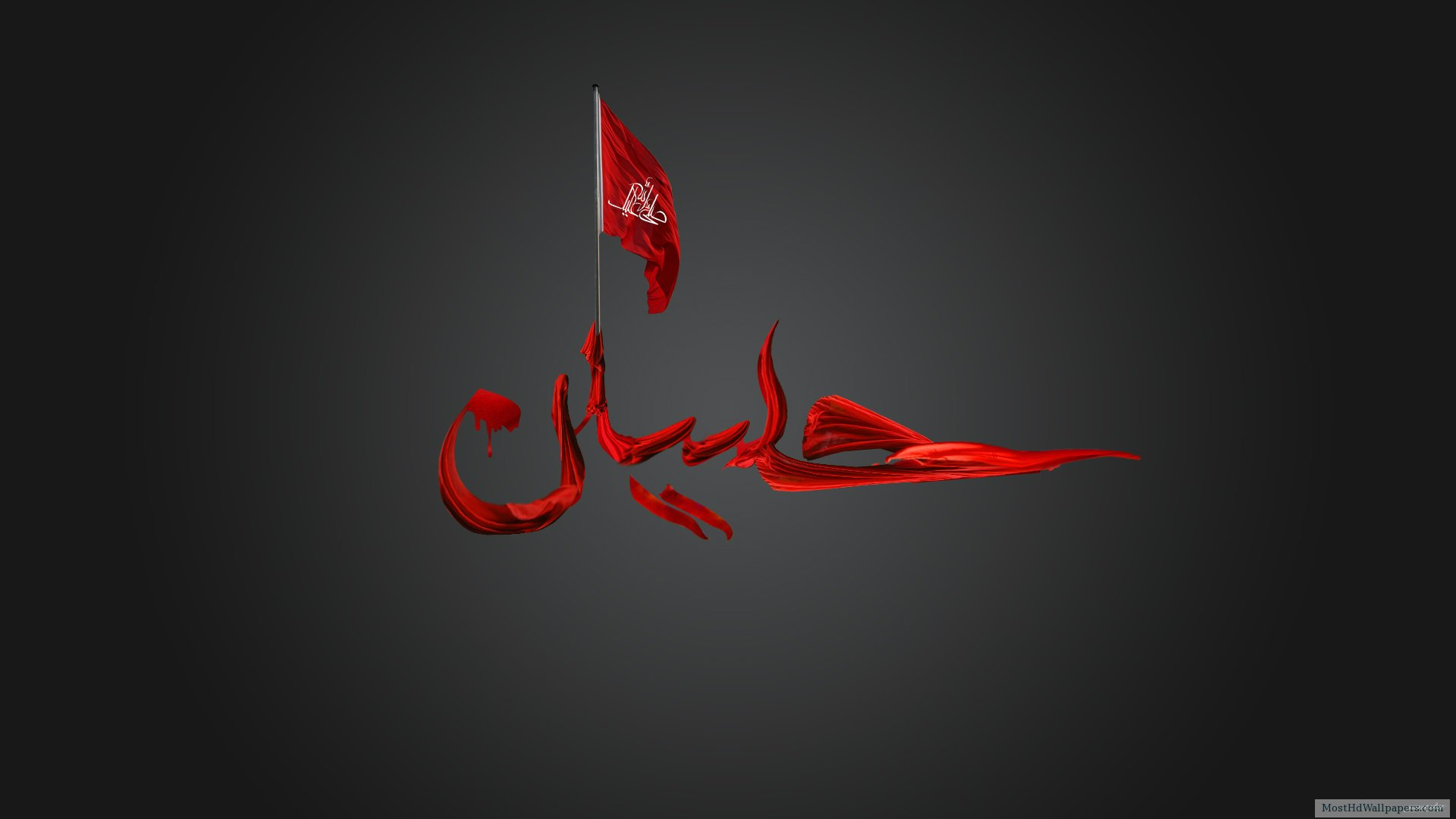 Hd wallpaper ya hussain - Ya Hussain Most Beautiful Wallpaper Most Hd Wallpapers Pictures