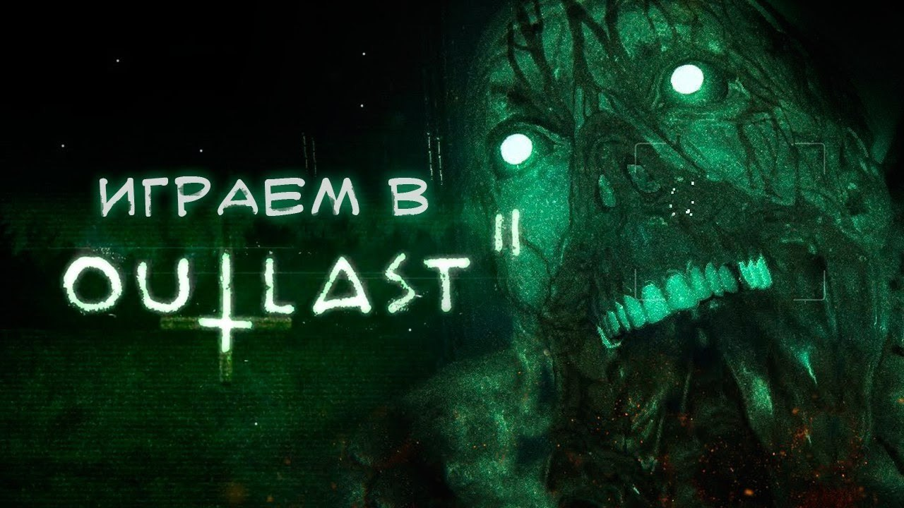 Outlast HD Wallpapers and Background Images   stmednet 1280x720