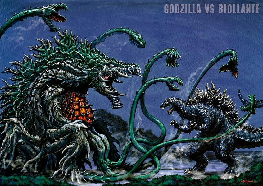 Movie monster illustrations by Yasushi Torisawa Pink Tentacle 847x598