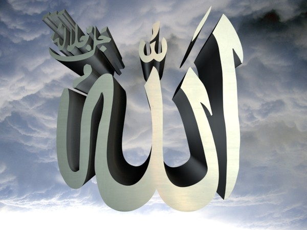 [50+] Allah Wallpaper 3D on WallpaperSafariVery Good 3d Islamic Wallpapers Collection