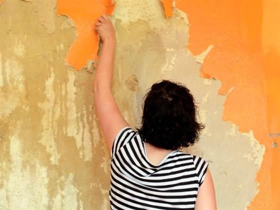 Remove wallpaper 560x420