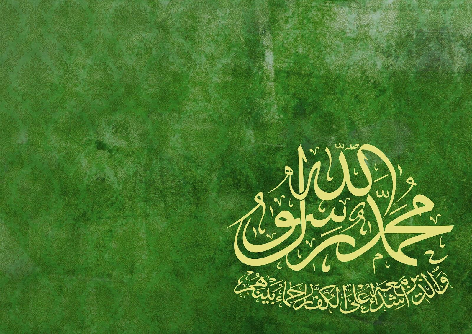 Фетва в отношении поздравления по пятницам - Fatwa Online 27