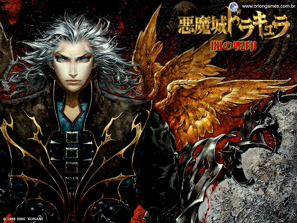 Free Download Castlevania Curse Of Darkness Game Papel De Parede