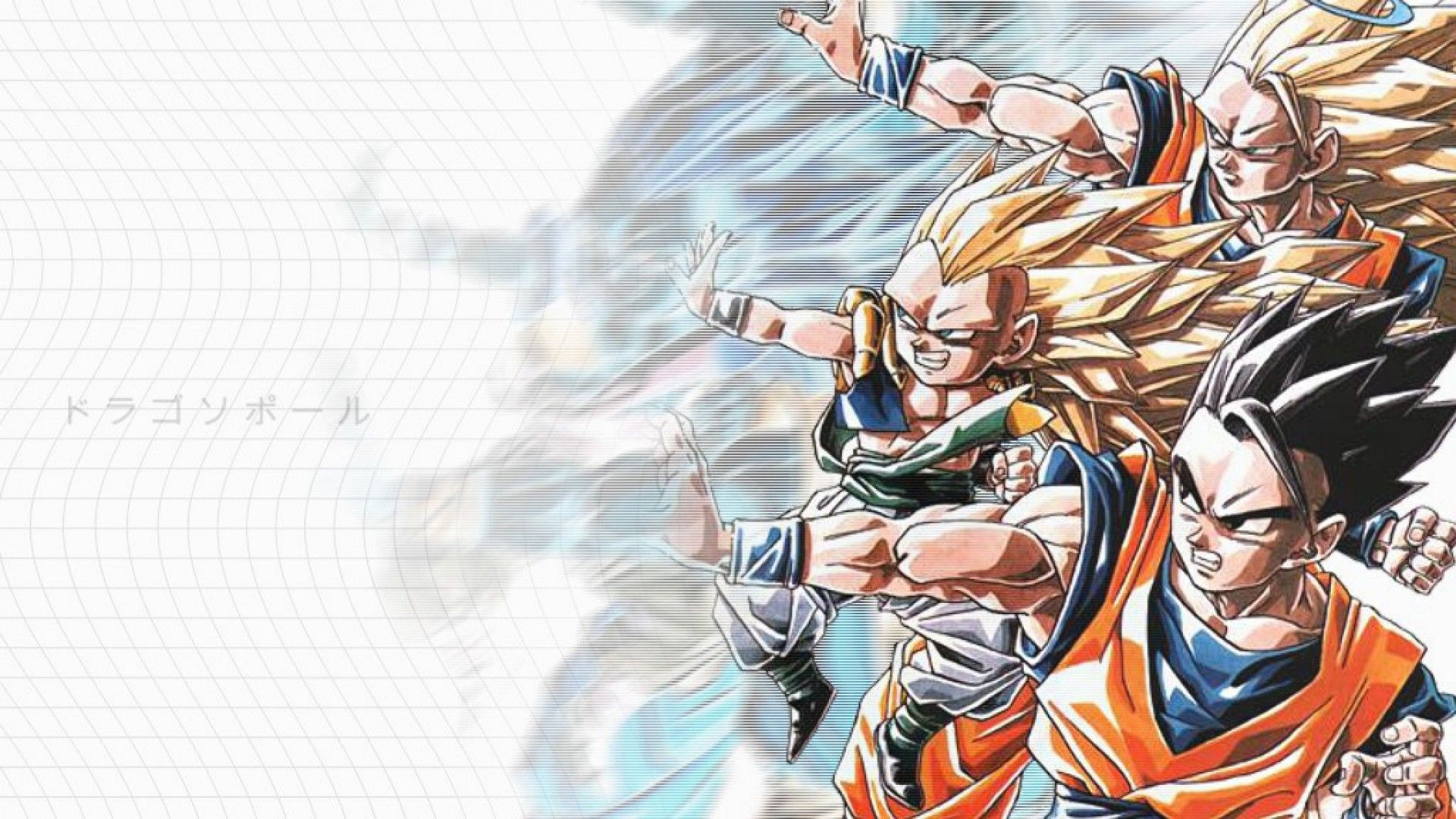 Dragon Ball Z 1080p Wallpaper - WallpaperSafari