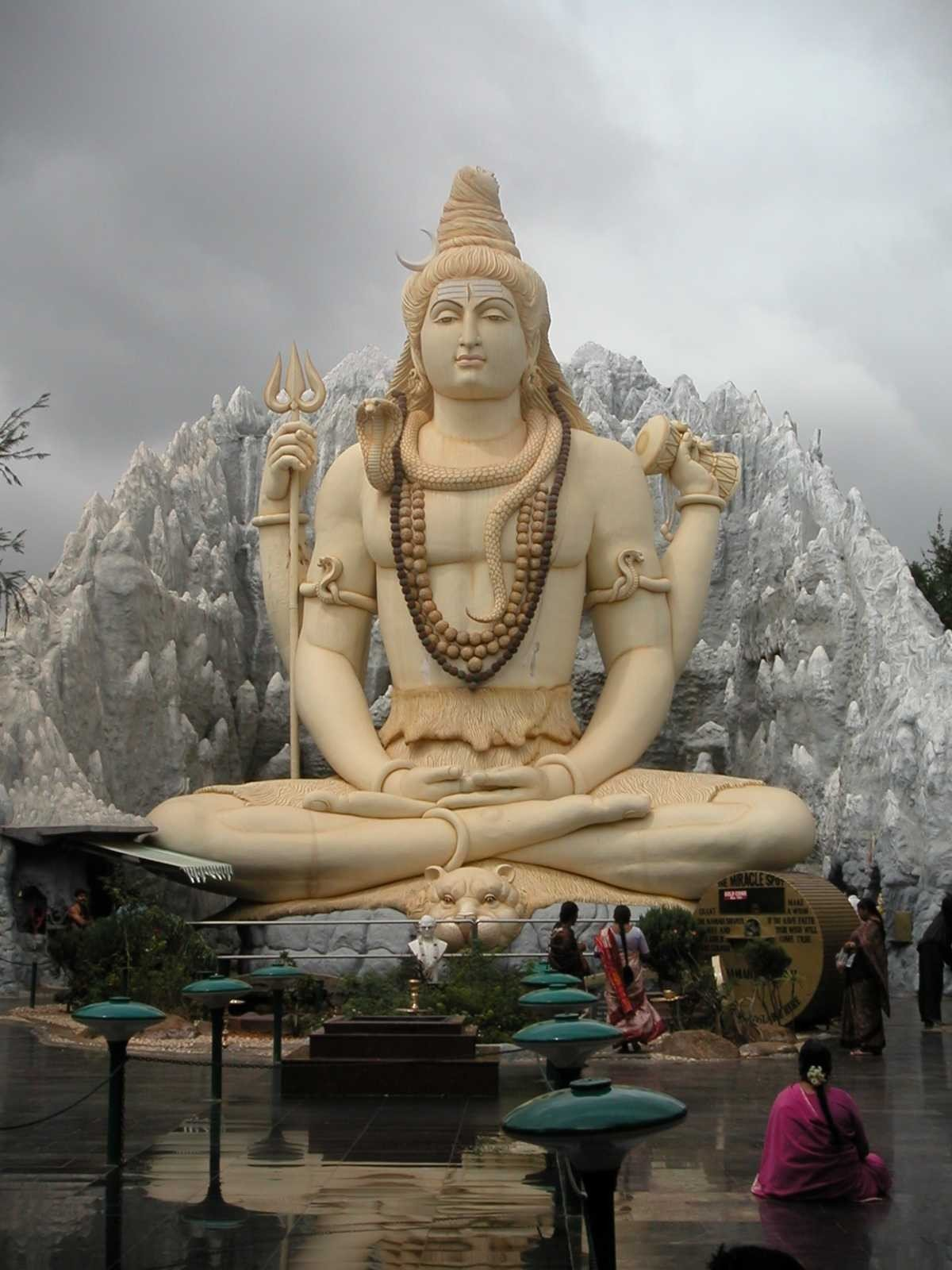 God Shiva comments Pictures God Shiva images God Shiva Wallpapers 1200x1600