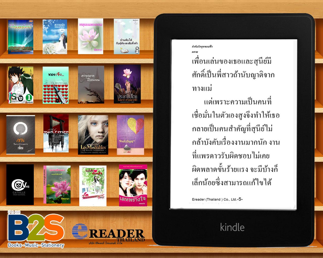 Kindle Kindle 1280x1024