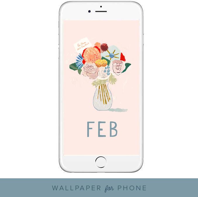February 2018 Desktop Wallpaper   The House That Lars Built 677x674