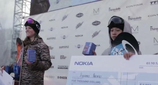 Shaun White to compete in skiing halfpipe   Whitelin 629x340
