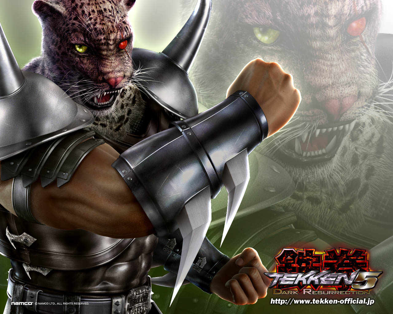 King   Tekken 5 Dark Resurrection Wallpaper Armor King Wallpaper 1280x1024