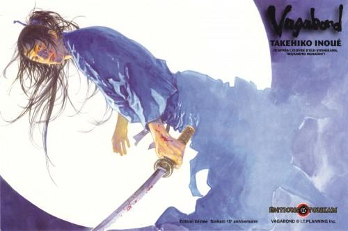 Takehiko Inoue Mangaka Vagabond Series Kojiro Sasaki Character 500x332