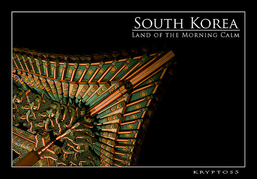 Korea Wallpaper 1 500x349