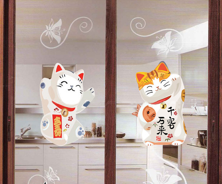 Lucky Cat Wallpaper shipping removable clear 723x600