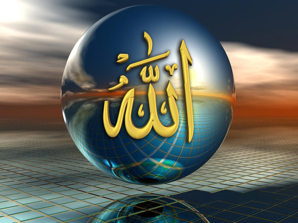 Allah Name HD Wallpaper Download For Desktop 1024x768