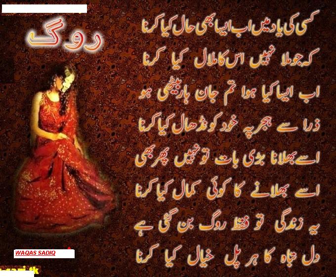 in one sad poetryachi poetrypoetry wallpapershd poetry wallpapers 680x560
