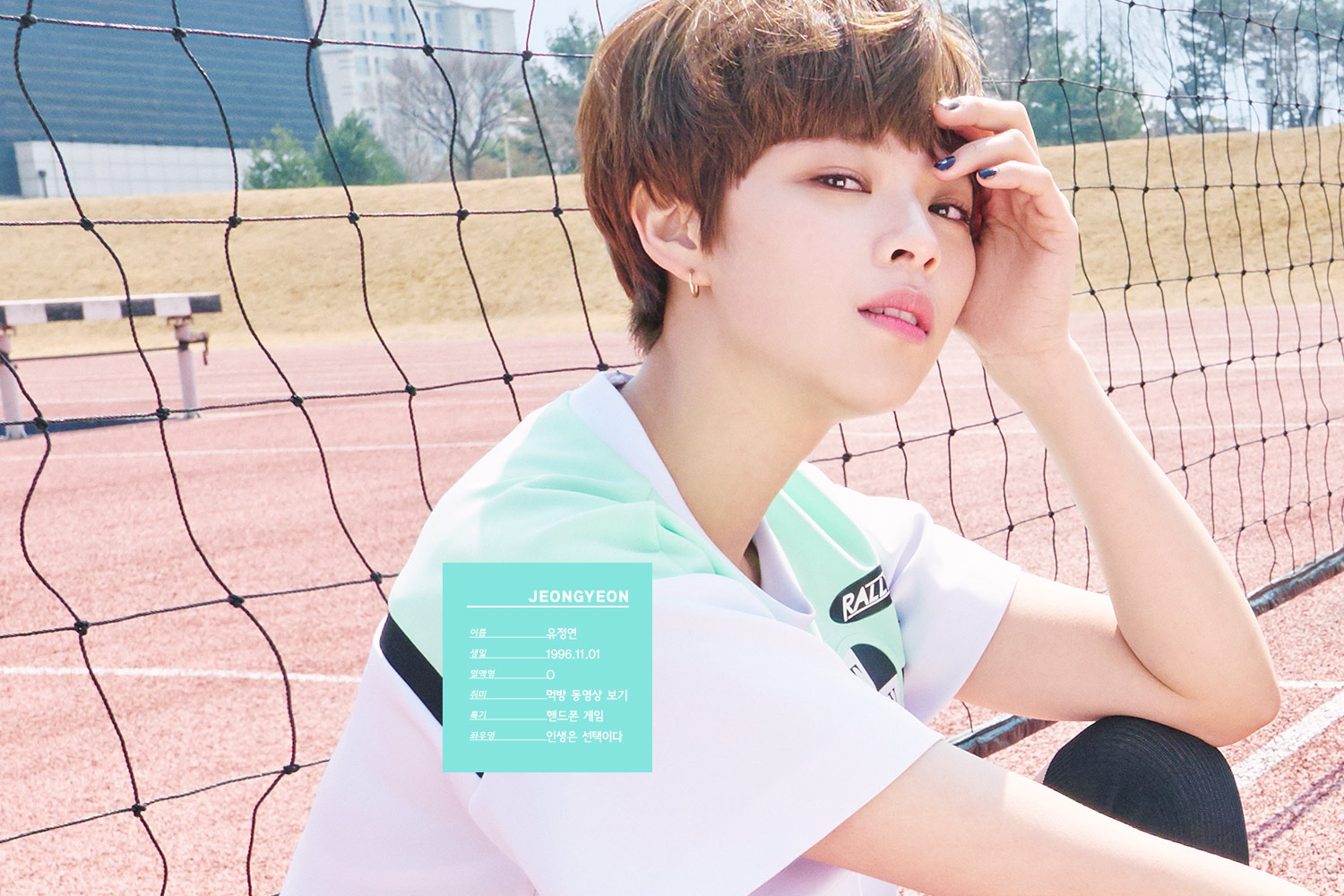 Twice Jungyeon   Twice Wallpaper 1500x1000 249908 1500x1000