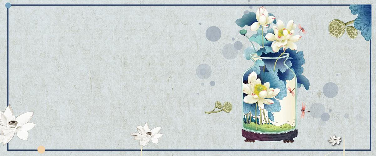 Cotton Flower Floral Handkerchief Background Envelope Card 1200x500