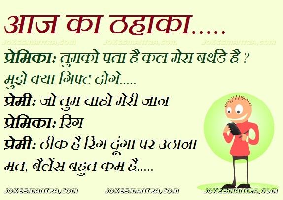desi status hindi 104Likescom 574x406