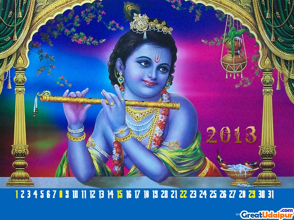 god wallpaper god wallpaper for desktop hd hindu god wallpaperjpg 1024x768