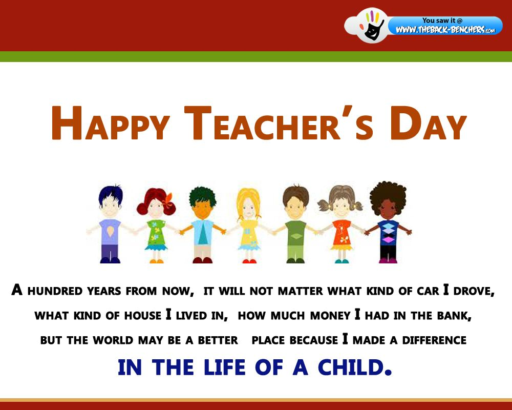 happy world teachers day Happy Teachers Day Pictures 5 Sept 1000x800