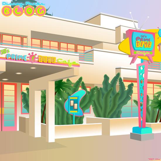 Prime Time Cafe Disney Parks Blog Wallpaper Disney Parks Blog 550x550