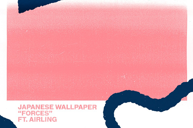 New Find Japanese Wallpaper And Airlings Dreamy Electro Lullaby 620x413