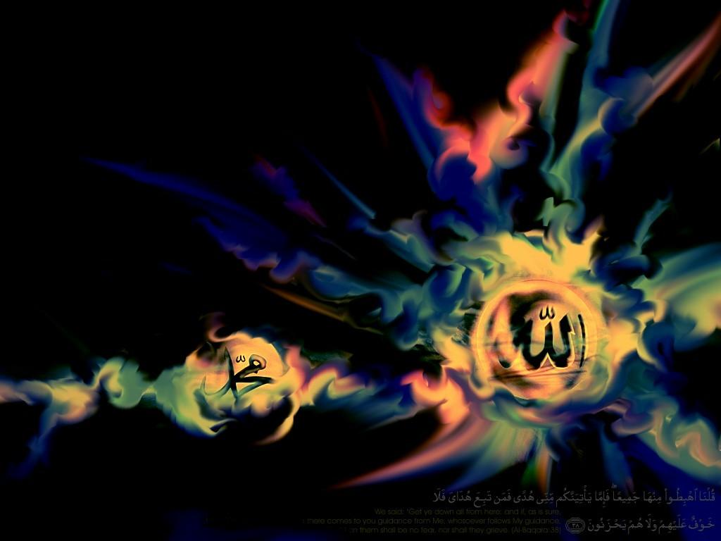 Allah Muhammad Wallpaper Download Hd 1024x768