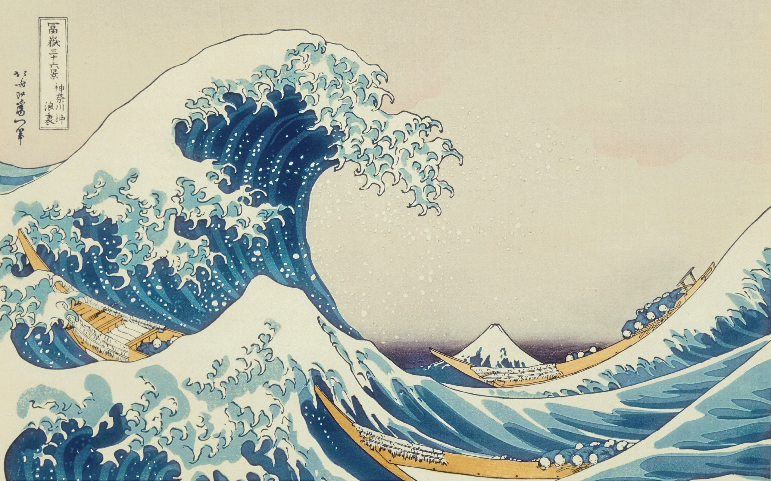 The Great Wave at Kanagawa Wallpaper Art HD 2560x1600