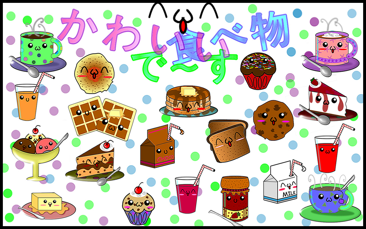 50 kawaii food wallpaper on wallpapersafari - Kawaii food wallpaper ...