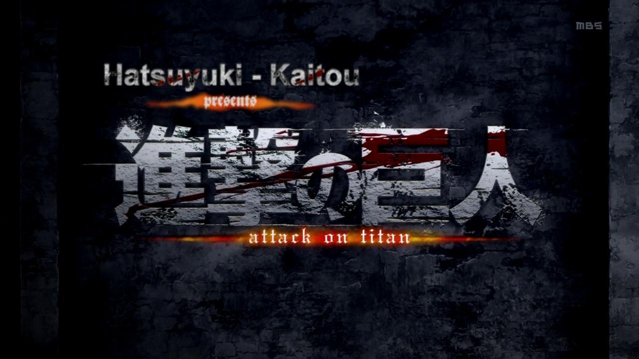 Corcotaku Crean juego Online de Attack on Titan 1280x720