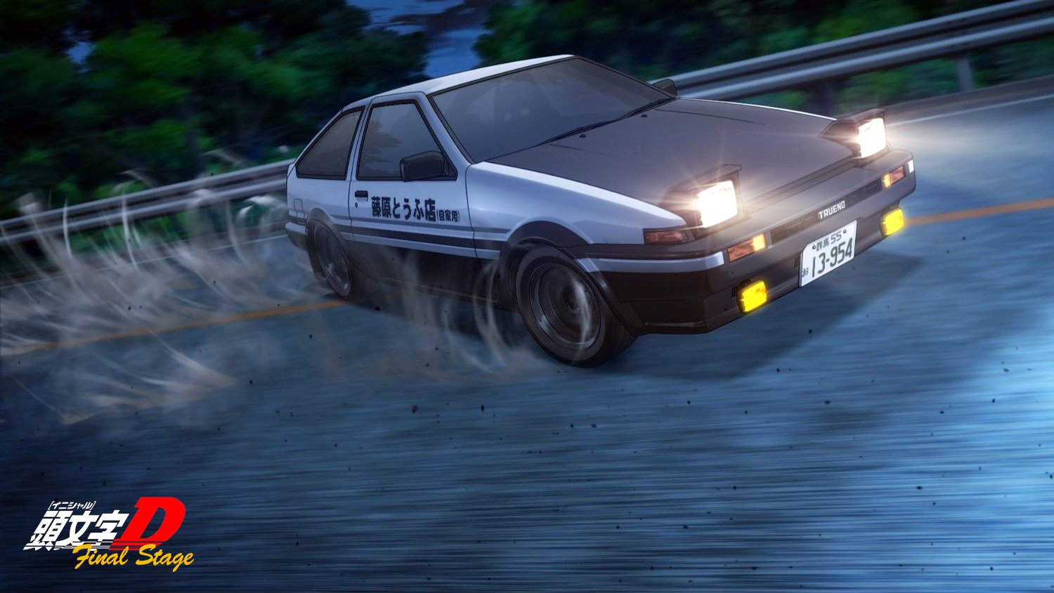 5 Initial D HD Wallpapers Background Images 1500x844
