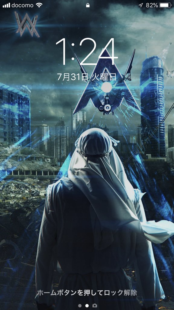 Alan Walker on Twitter Guys I just put out some official 576x1024