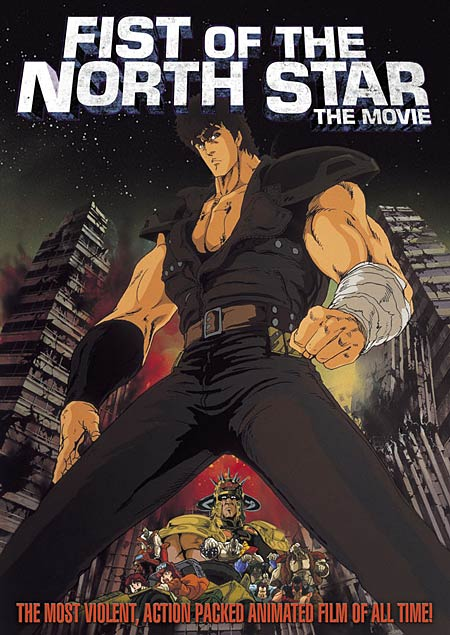 Fist of the North Star Anime 450x635