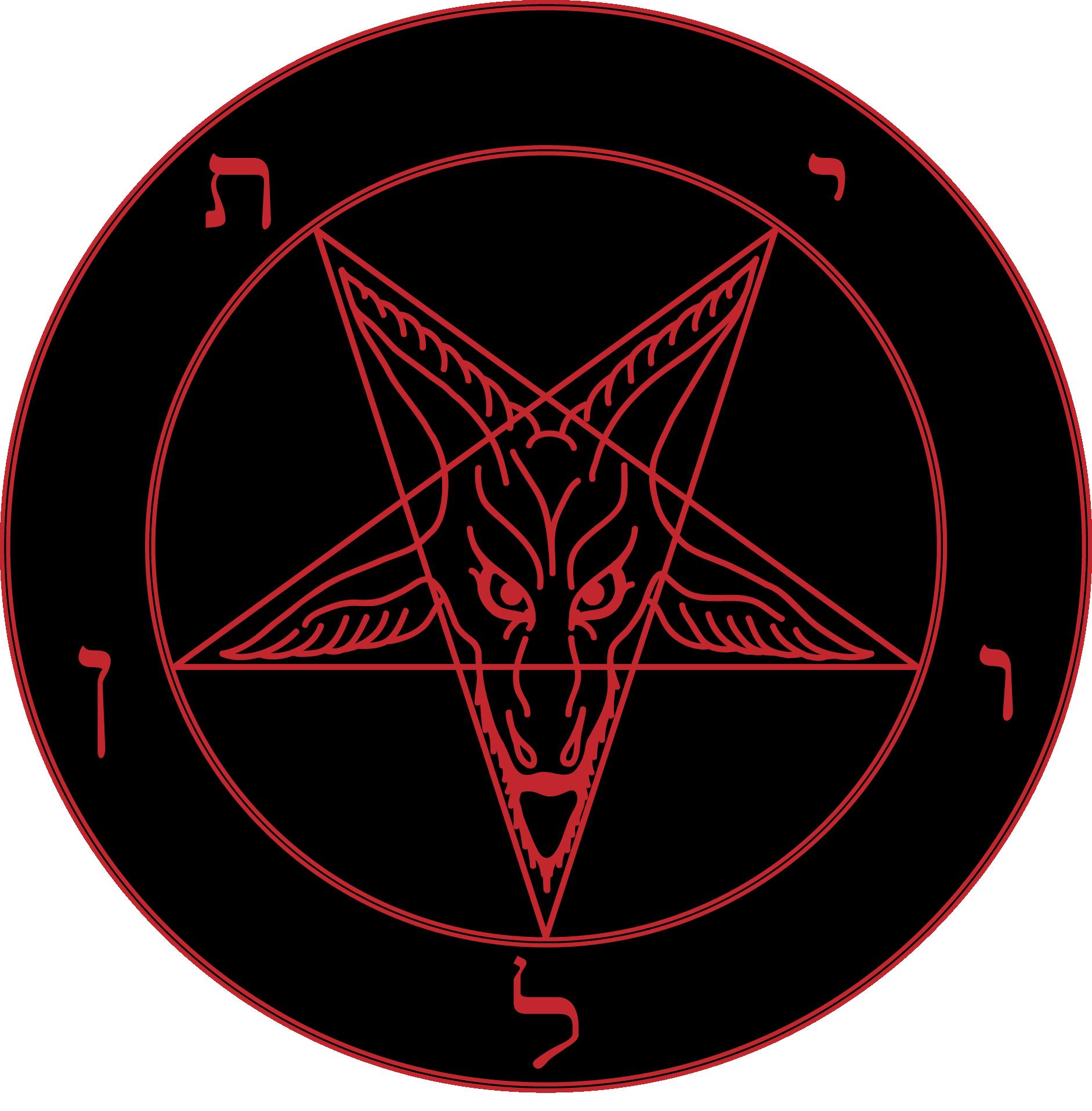 48] Sigil of Lucifer Wallpaper on WallpaperSafari 1882x1914