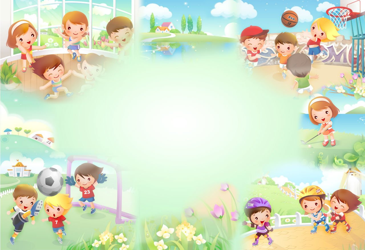 Children backgrounds wallpapers download 1280x878