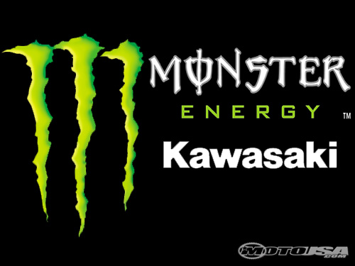 Venom Energy Logo Wallpaper Monster energy wallpapers the 500x375