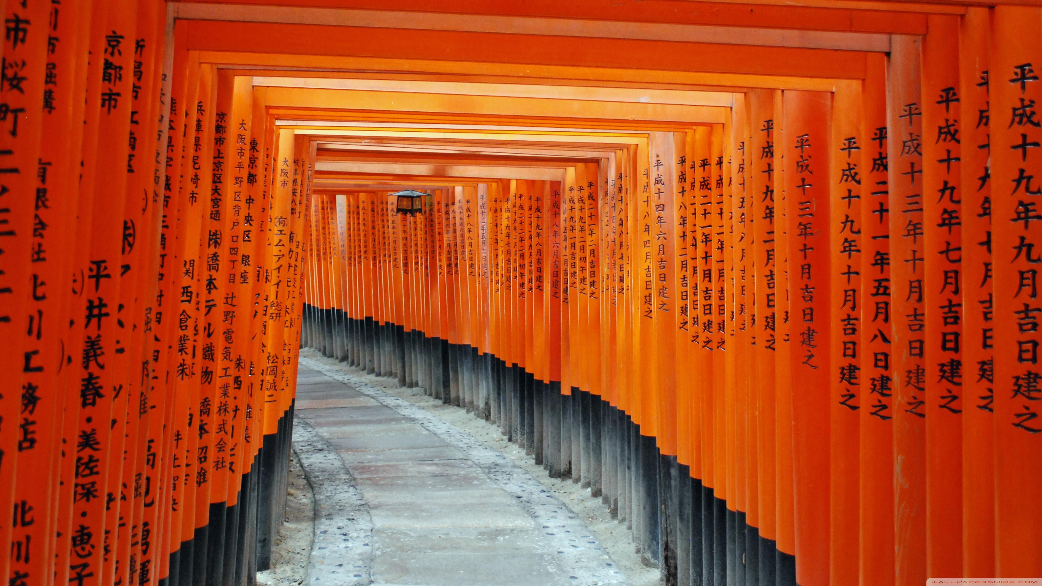 Fushimi Inari Taisha Kyoto Japan 4K HD Desktop Wallpaper for 3554x1999