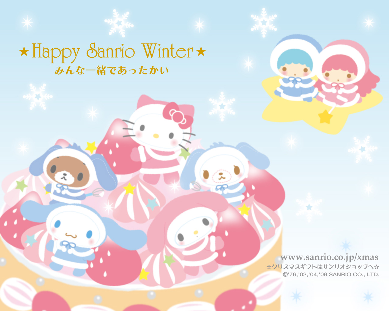 Hello Kitty Winter wwwgalleryhipcom   The Hippest Pics 1280x1024