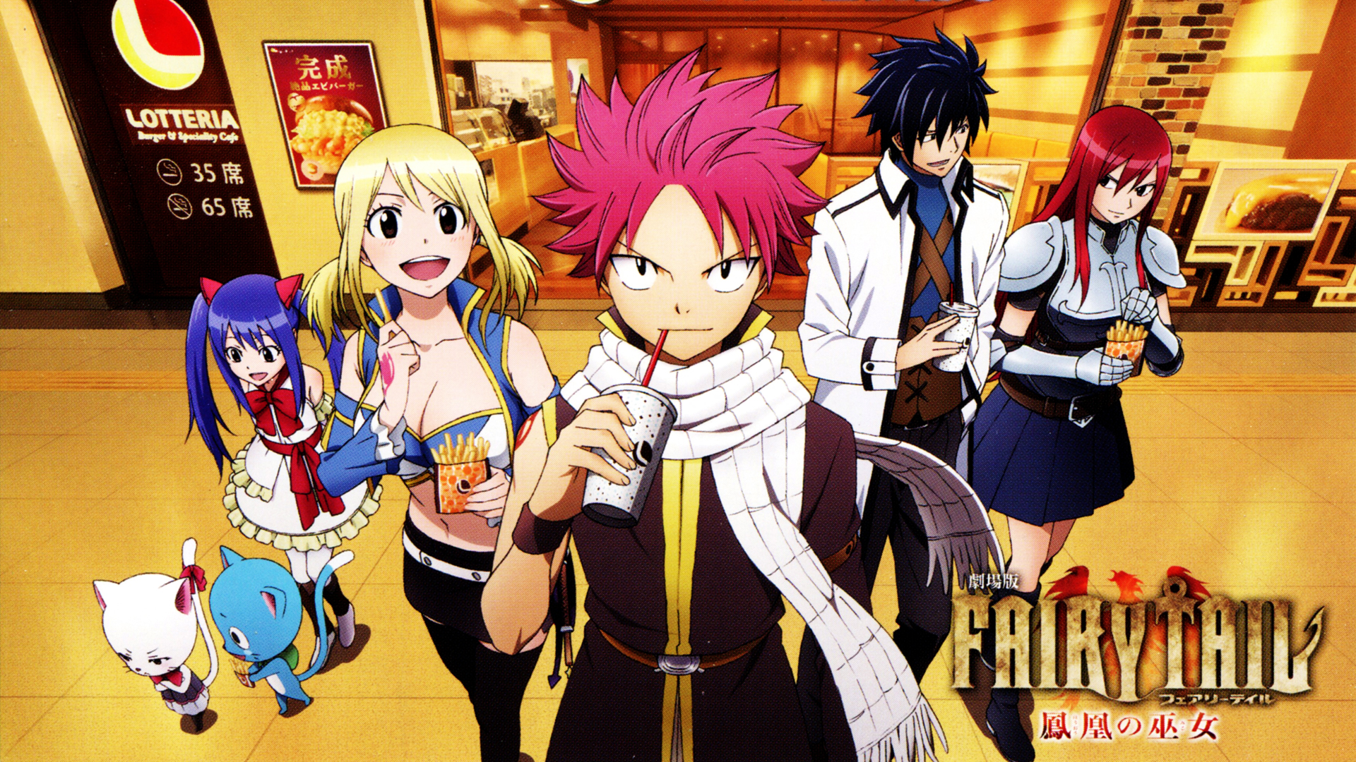 fairy tail anime hd 1920x1080 1080p wallpaper and compatible for 1920x1080