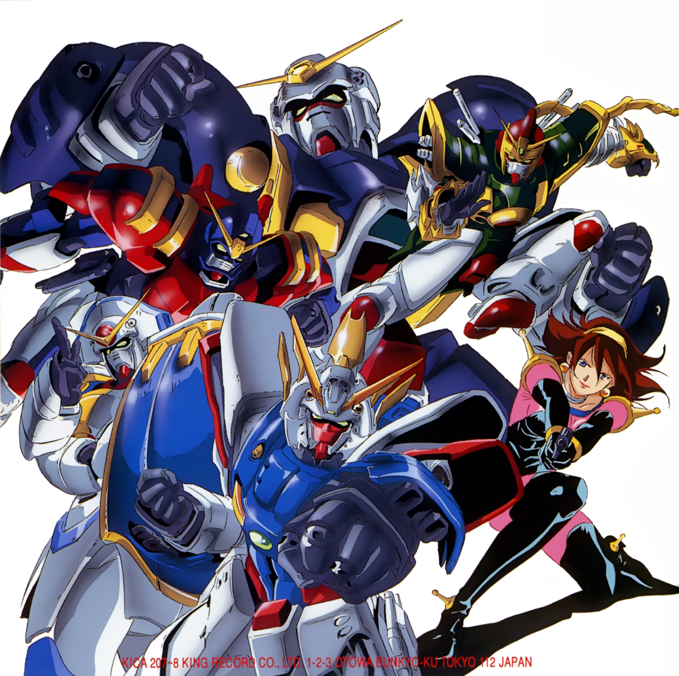 Image of Mobile Fighter G Gundam   Anime Vice 2207x2198
