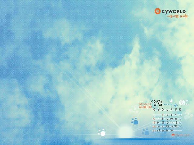 January desktop calendar wallpaper 2008 January wallpaper   Lovely 640x480