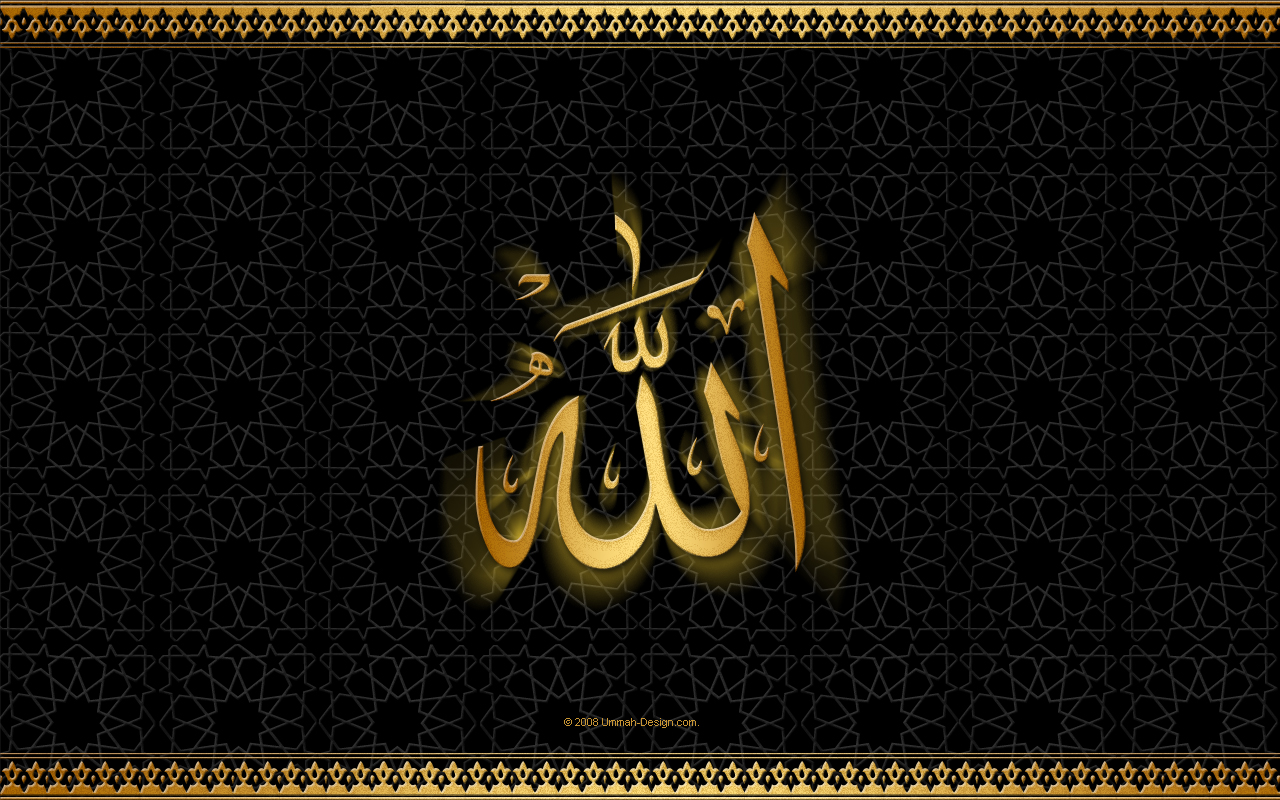 Free Download Islamic Wallpaper 3 1280x800 For Your