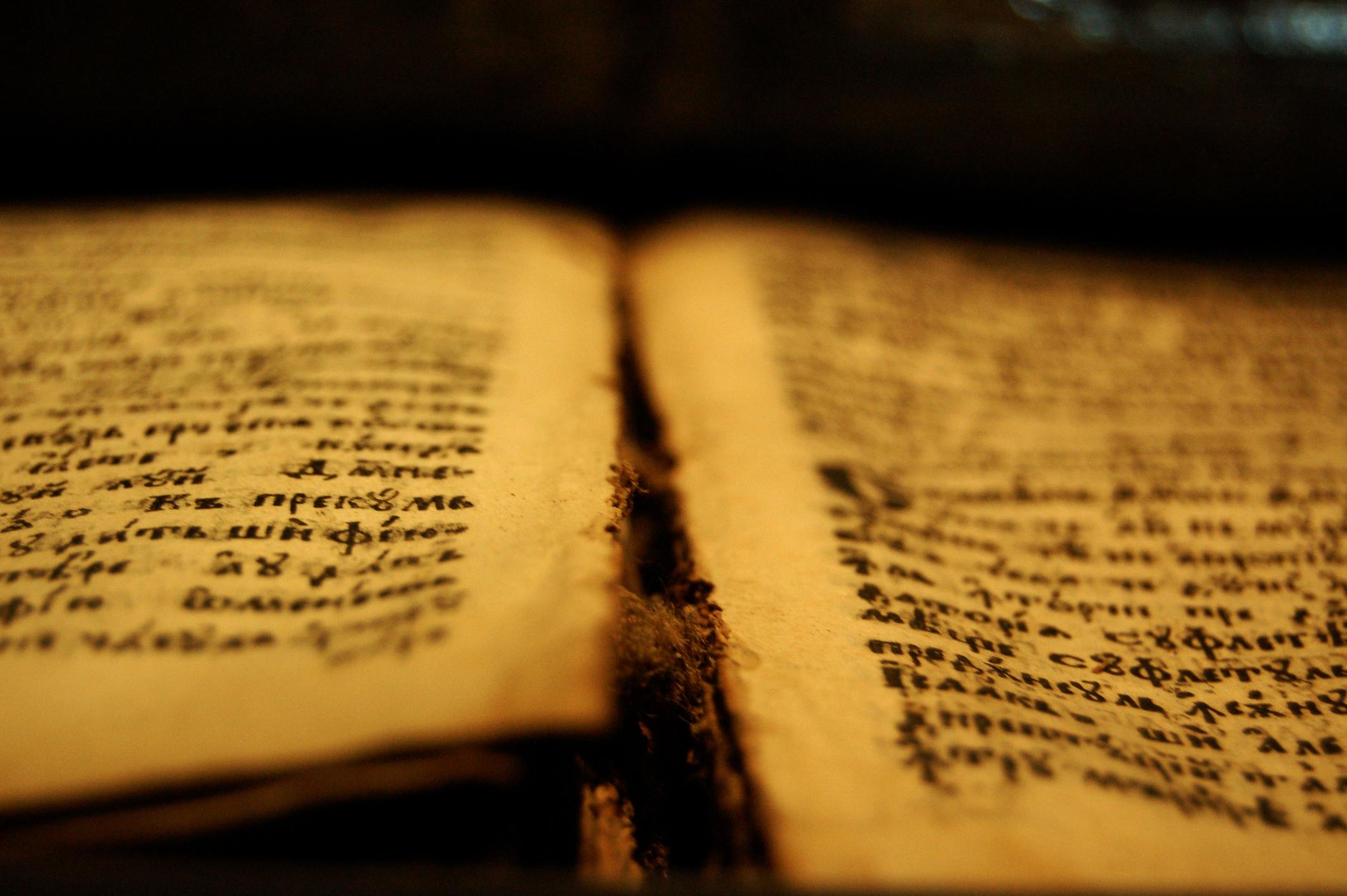 другой стороны, ноты по страницам библии старой также норвежское шерстяное