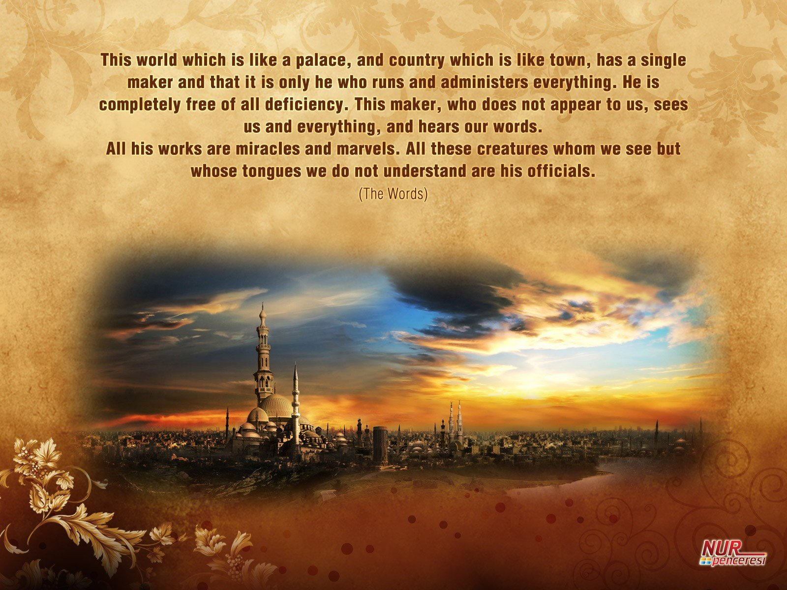 text quotes religion books Islam Allah mosques wallpaper background 1600x1200
