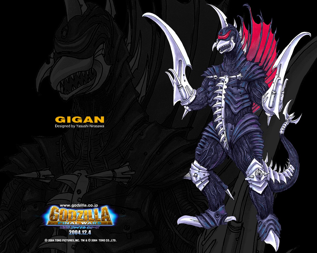 1 Gigan HD Wallpapers Background Images 1280x1024