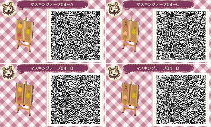 Free Download Animal Crossing New Leaf Qr Codes Wallpaper