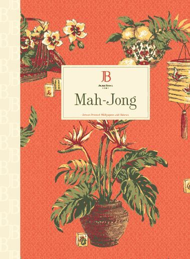 Jaima Brown mAh Jong Design Wallpaper Sample Book Wall Paper Catalog 379x517