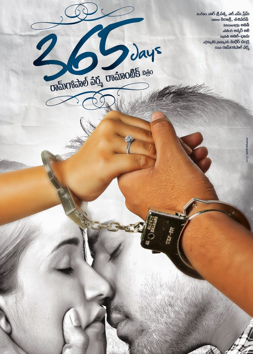 365 Days 2015 Movie First Look HD Wallpapers Blugaacom 984x1378